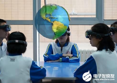 影創科技借助MR超強的表現力 為教育行業打造了極具科幻感的體驗