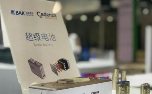 比克与新能源创新企业合作超级电池量产线