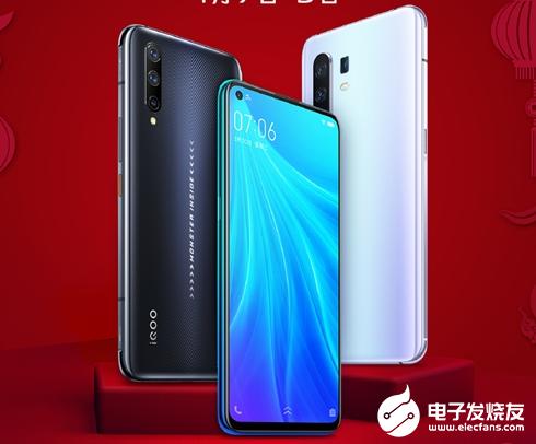 iQOO Pro 5G降价 2998元起售价在同价位极具竞争力