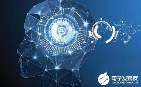 旷视科技成立AI治理研究院 推动人工智能的健康发...