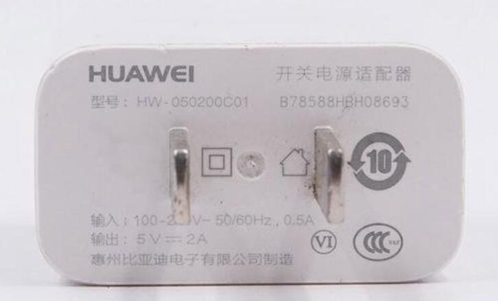 5V是可以给手机充电吗
