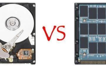固态硬盘和机械硬盘的区别以及优劣势
