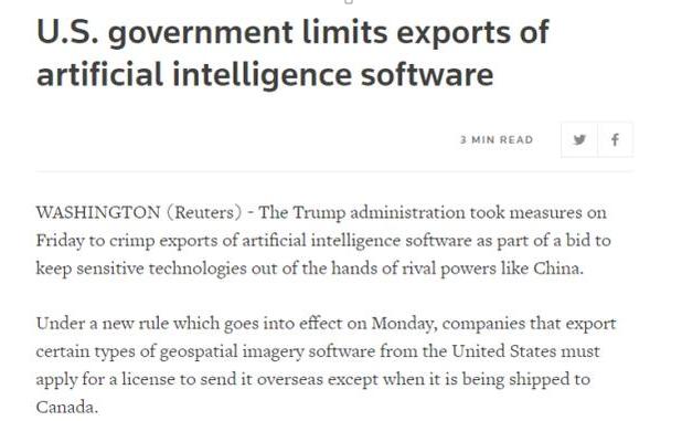美国限制AI软件出口,阻止中国制造出更好的AI产品,今日生效