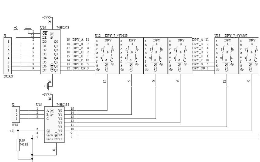 使用FPGA设计的数字频率计Verilog程序免费下载