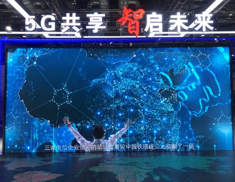 中国铁塔2019年在5G领域中的发展情况回顾