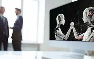 财务机器人的到来会给我们带来什么影响