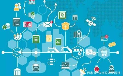 物联网和边缘计算行业的发展在2019有困难也有自己的小美好