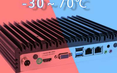 适用于极寒地区的超宽温-30~70℃工控机
