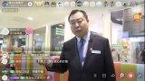 首場物聯網生物醫療用戶場景在天津大王莊開播