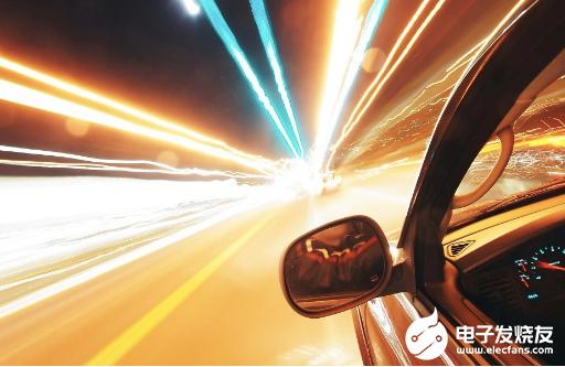 韩国为推动自动驾驶产业顺利发展 全球首发L3级自...
