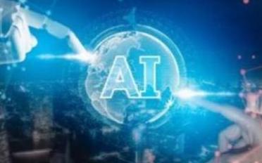 人工智能技术可为GovTech生态系统带来好处