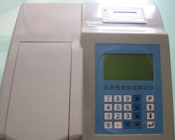 全自动农药残留检测仪的仪器特点