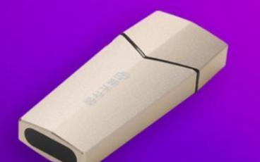 紫光将推出性能强悍的新款固态硬盘P5160
