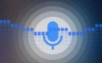关于三星智能语音交互技术的简析