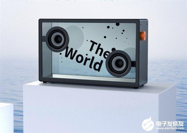 MORROR ART悬浮歌词透明蓝牙音箱上架小米有品众筹 可显示动态悬浮歌词