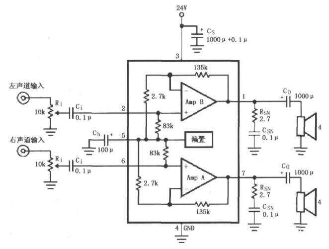 基于LM4752构成的音频功率放大电路图