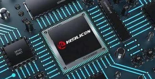 华为海思半导体发布公开销售的4G通信芯片