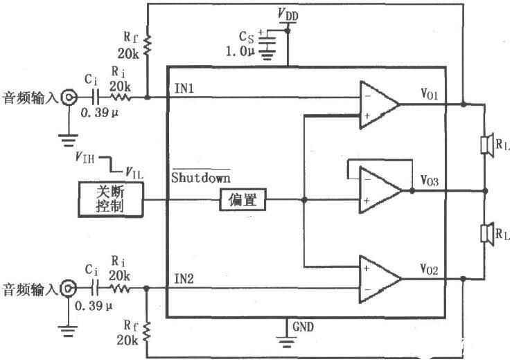 雙聲道放大器的典型電路圖