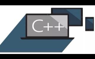 分享一些C++的历史进程