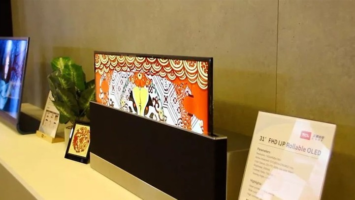 全球首款,廣東聚華與TCL華星發布噴墨打印可卷繞柔性樣機
