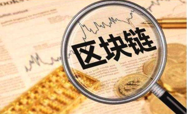 """深圳金融学界积极探索""""负责任""""的金融创新"""