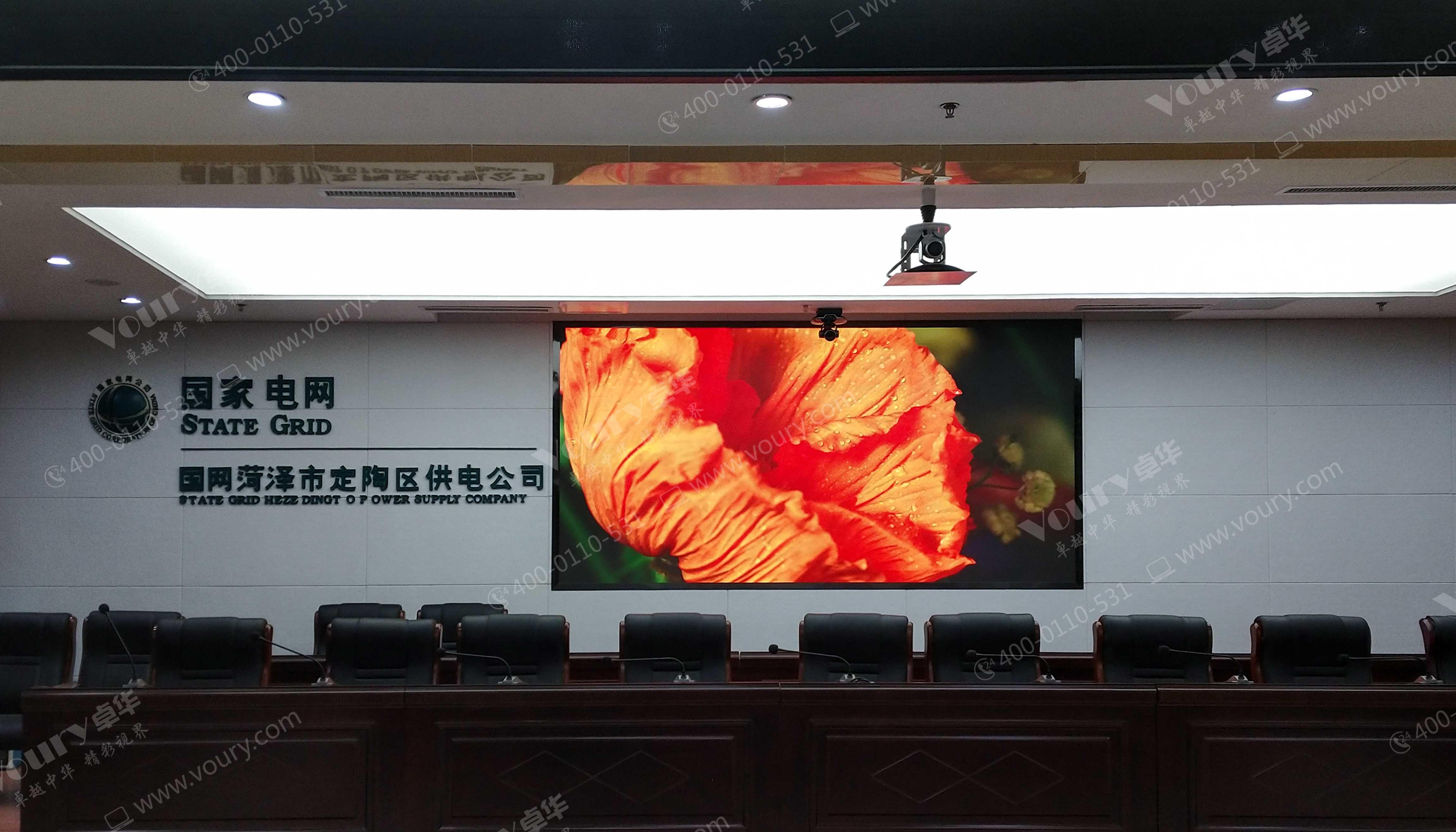 科技推动发展!Voury卓华COB封装LED显控系统助力辽宁某人民法院集控中心