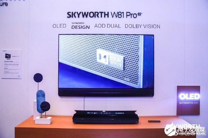 创维推出壁纸电视W81系列,搭载了Swaiot Panel智慧屏