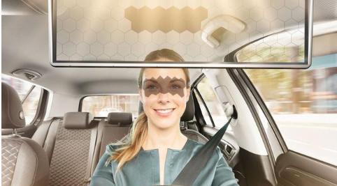 博世推出人工智能驱动的遮阳板 汽车零件发展获重大突破