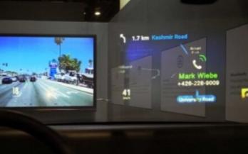 Futurus展示全新MR全景显示技术,适配于各类汽车的挡风玻璃