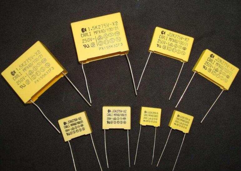 安规电容串联在电路中的作用