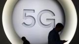 预计2020年5G设备市场呈指数增长 OEM将面临复杂挑战