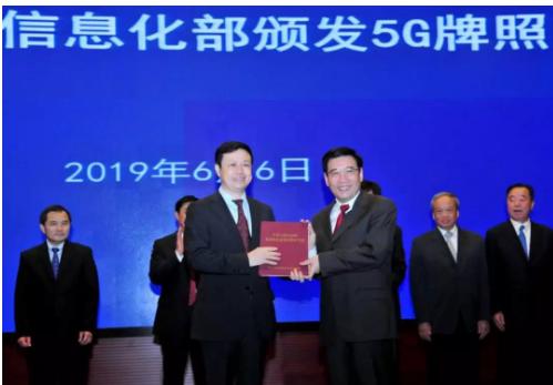 中国移动正在全力打造全球规模最大的5G精品网络并大力推进5G+计划