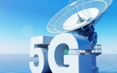 5G加速产业链布局,光模块迎来市场爆发期