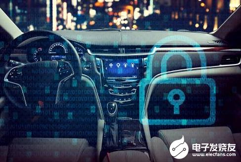 拜腾电动汽车M-Byte已经开始试产 并将在今年...