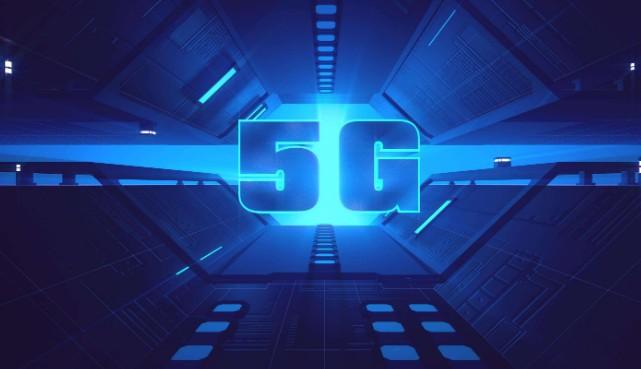 台湾5G频谱竞标让运营商口袋见底,金额突破千亿新台币