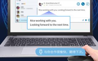 智能语音鼠标可以帮助你的工作更加高效化