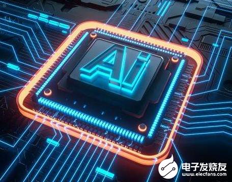AI芯片作为新鲜血液和挑战者 正为安防行业不断带来新的可能