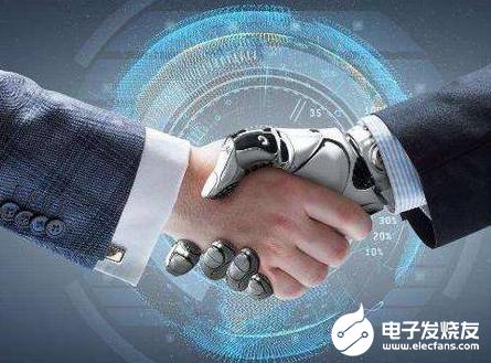 2020年新一代人工智能发展 要抢占人工智能技术...