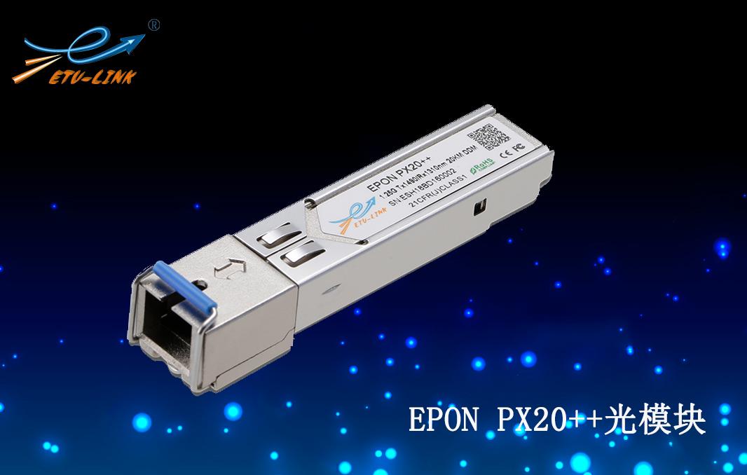关于EPON OLT光模块你了解多少?