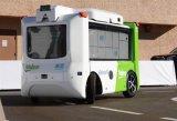 由美团与法雷奥共同开发的全球首款电动无人配送原型...