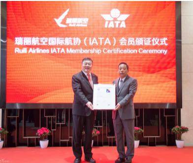 瑞丽航空正式迎来了第20架飞机并正式成为了国际航协会员
