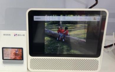 微信相框团队推出全新智能音箱产品「微信相框 X」