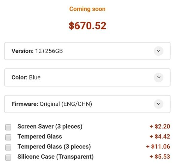 小米10 5G完整配置曝光,90Hz AMOLED屏幕和屏下指纹识别