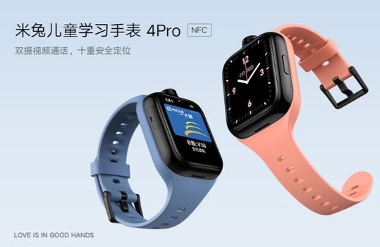 米兔儿童学习手表4 Pro将于1月10日正式开售...