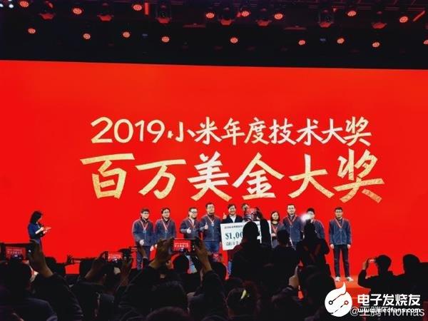 小米MIX Alpha团队获得2019小米年度技术大奖 奖金高达100万美元