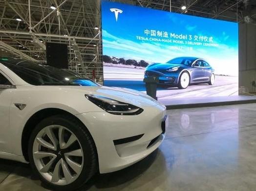 特斯拉中国制造Model Y项目正式启动