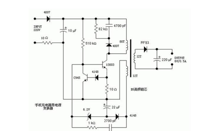 从零开始学电路基础PDF电子教材