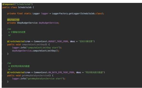 Spring Boot定时任务的重写方法