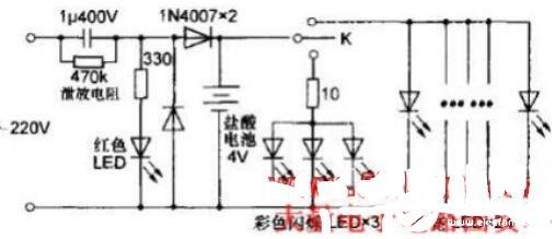 自带铅酸蓄电池能充电的LED灯电路