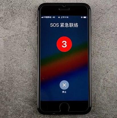 苹果新专利曝光可以使iPhone在没有信号的时候...